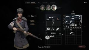 Partisans 1941 – Review In Seven Screenshots